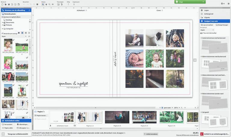 Screenshot design software